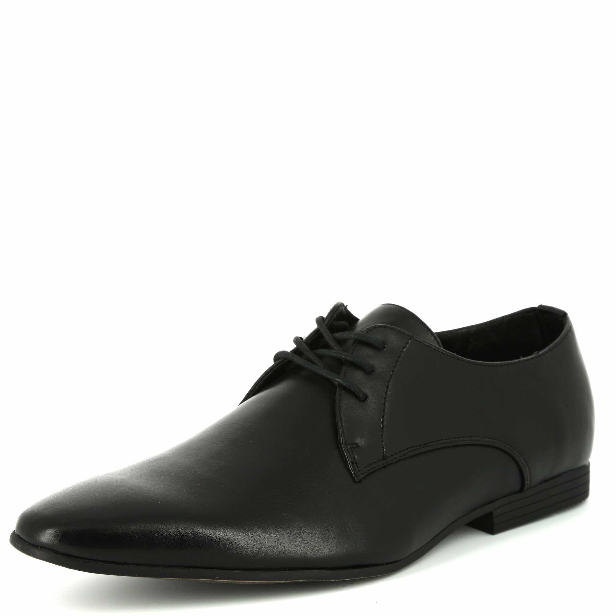 5691fcf5136353 Chaussures de ville Homme - noir - Kiabi - 28,00€