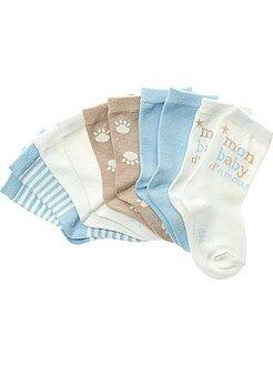 Garçon 18 mois - 5 ans Lot 5 paires mi-chaussettes