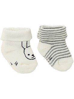 Lot de 2 paires de chaussettes motif fantaisie - Kiabi