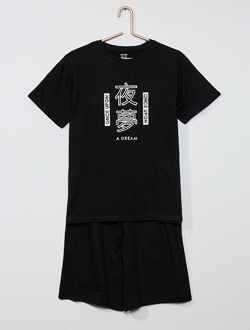 Pyjama court imprimé                     noir