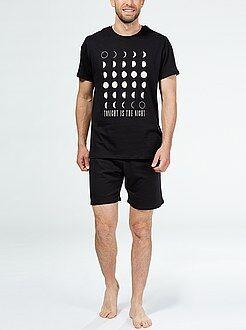 Homme du S au XXL Pyjama short en coton