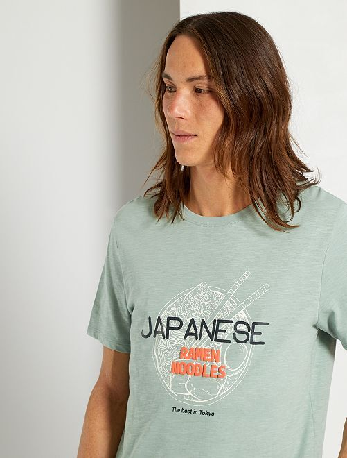T-shirt imprimé éco-conçu                                                                                                                                                                             gris vert/japon